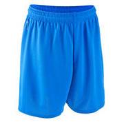 Kratke hlače za nogomet F300 za djecu