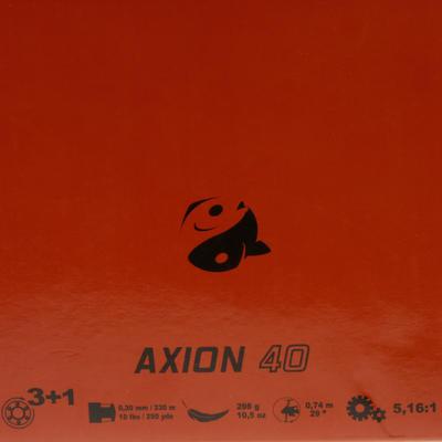Carrete Pesca Axion 40 FD