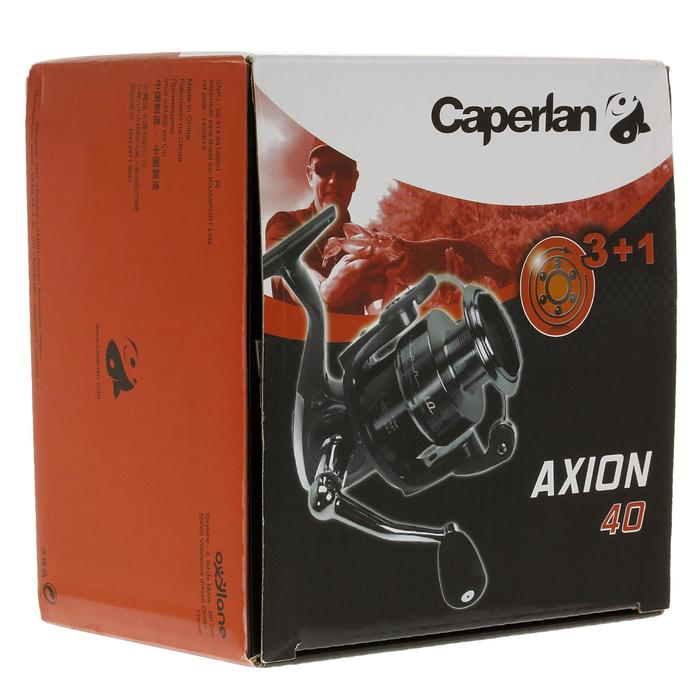 Moulinet pêche Axion 40 FD - 51473