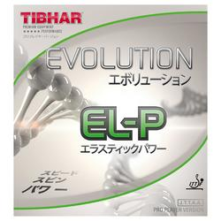 TIBHAR revet Evolution ELP