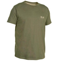 Tee shirt steppe 100...
