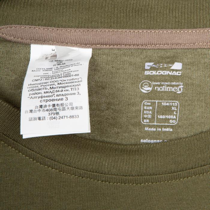 Tee shirt steppe 100  manches courtes - 526445
