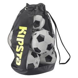 8顆足球運動球袋 Football - 黑色 黃色
