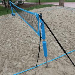 Beach tennis net blauw - 536126