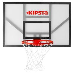 Basketballkorb Set B700 Wandbefestigung Kinder/Erwachsene Hochwertiges Board