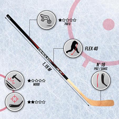 XLR 3 Kids' Hockey Stick