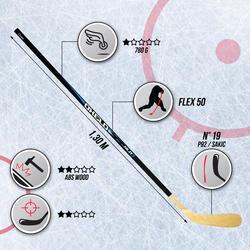 Hockeystick XLR5 voor kinderen - 541310