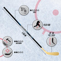 Hockeystick XLR5 voor kinderen - 541311
