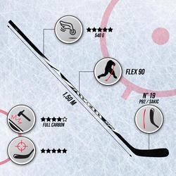 Hockeystick XLR Pro volwassenen - 541312