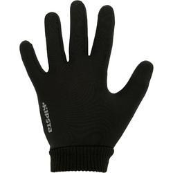 Keepwarm 兒童保暖防潑水運動手套 - 黑色