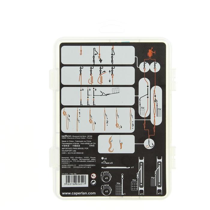 Kit accessoires pêche au feeder KIT ACC FEEDER - 551510