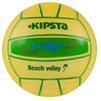 Mini ballon volley extérieur BV 100