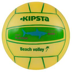Mini ballon de beach-volley BV100 jaune et