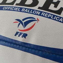 Rugbybal Frankrijk maat 5 - 556061