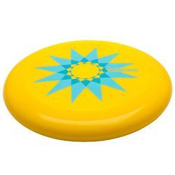 飛盤D90-黃色/星星款