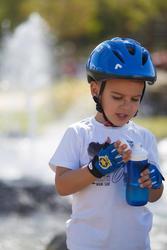 Drinkfles kinderen - 56637