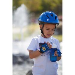 Drinkfles fiets kinderen geel