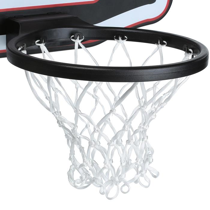 Panier Basketball enfant First Shot - 57951