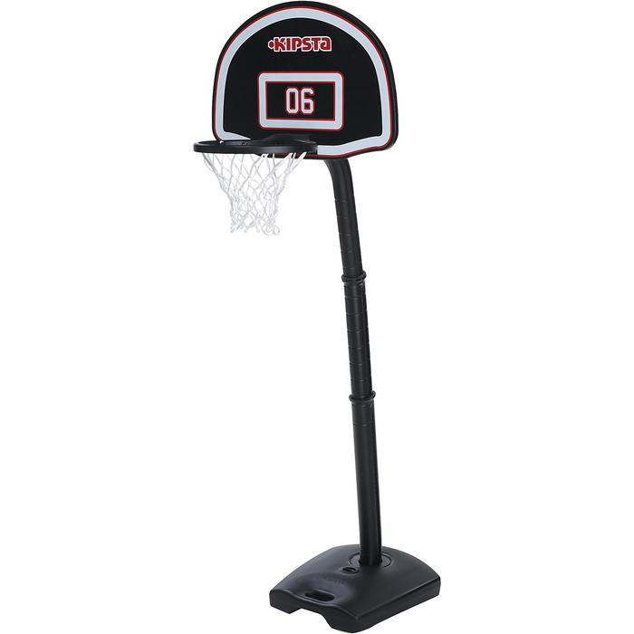 Panier Basketball enfant First Shot - 57952