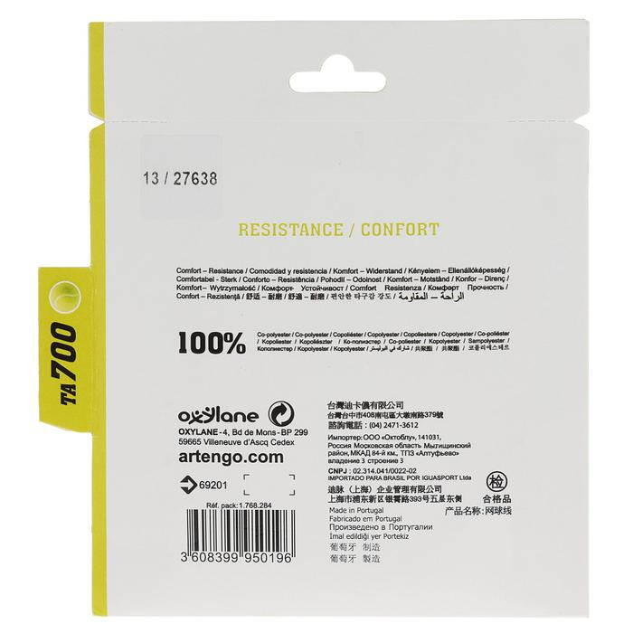CORDAGE DE TENNIS MONOFILAMENT TA 100 1,25mm blanc