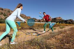 Tennisnet Speednet rood 3 meter - 593554