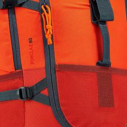 Backpack Forclaz 60 liter - 596921