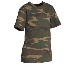 00096c08a068 Buy Camo Military Print Tshirt Shirt Short Trouser Jacket Online in ...