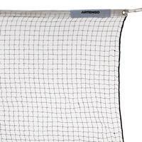Tinklas badmintono varžyboms ‒ juodas