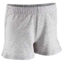 嬰幼兒健身運動短褲 - 灰色