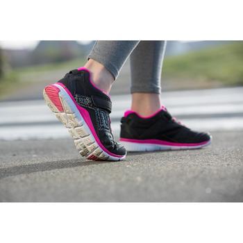 Chaussures marche sportive enfant Actireo - 65881