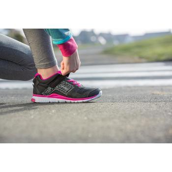 Chaussures marche sportive enfant Actireo - 65882