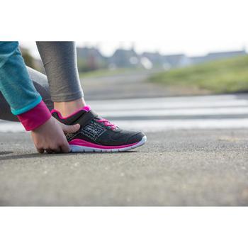 Chaussures marche sportive enfant Actireo - 65883