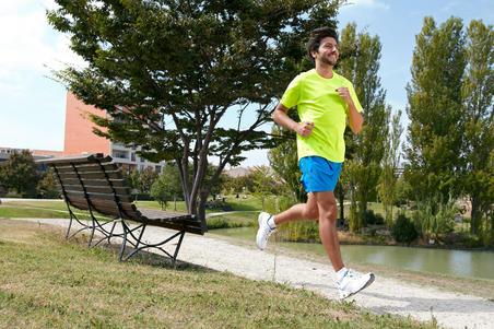 EKIDEN 50 MEN'S WELLNESS RUNNING SHOES - WHITE