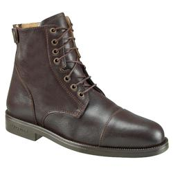Paddock Adult Lace-Up Horse Riding Jodhpur Boots - Brown