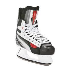 Eishockey-Schlittschuhe XLR3 Kinder