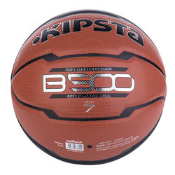 Basketbal B500 maat 7 bruin