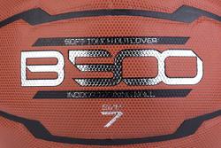 Basketbal B500 maat 7 bruin - 675523