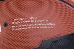 Basketbal B500 maat 7 bruin - 676785