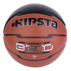 Basketbal B500 maat 7 bruin - 676786