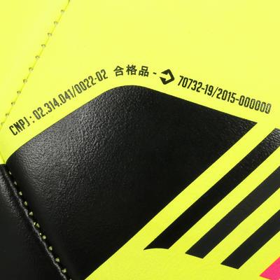 كرة قدم Sunny 500 مقاس 5 - لون أصفر ووردي وأسود