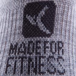 Sportsokken fitness onzichtbaar 2 paar, grijs