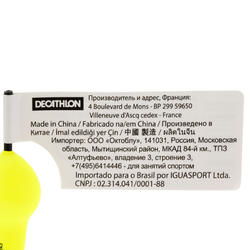 Dobber WW-1 slim 2g - 696346