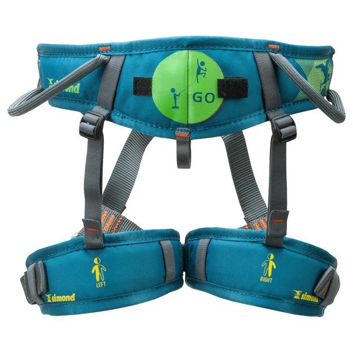 兒童款攀岩專用安全吊帶