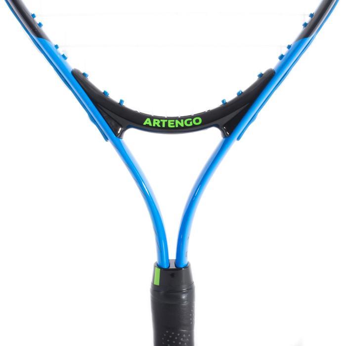 兒童款網球拍TR130(尺寸23)