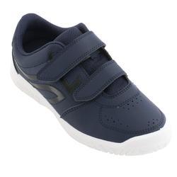 Tennisschoenen voor kinderen TS100 Grip Artengo