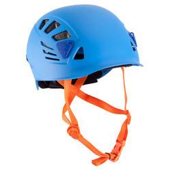 攀岩安全頭盔-藍色