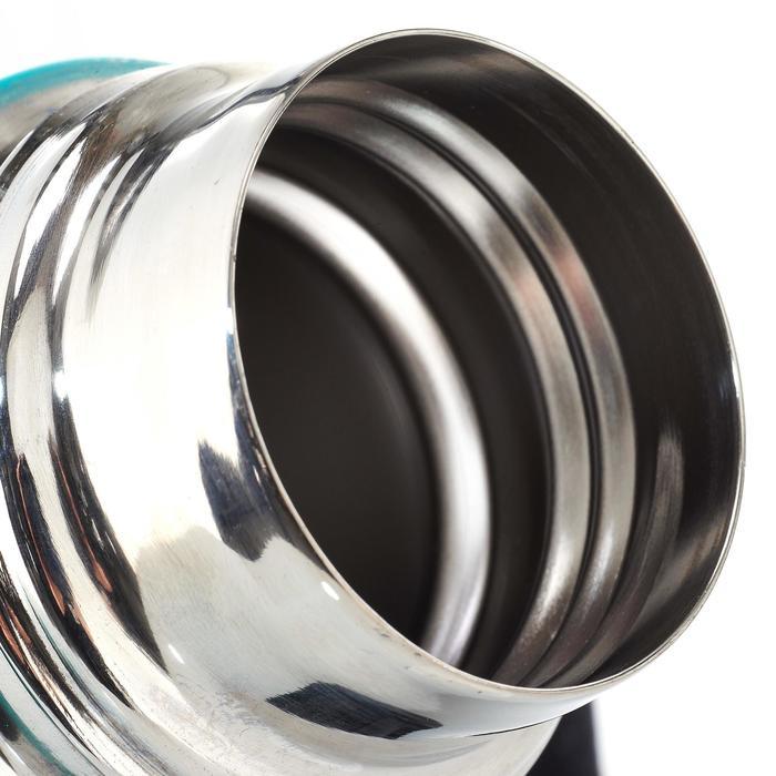 Bouteille isotherme randonnée inox 0,4 litre métal - 709673