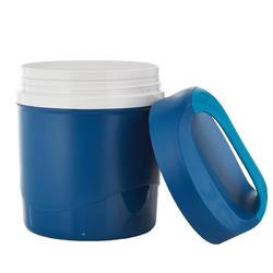 Isolerende voedselcontainer plastic 1,6 liter (met 2 bewaardoosjes) 1,6 liter - 709750