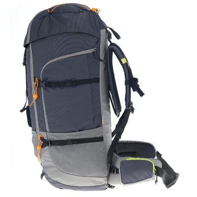 Туристичний рюкзак Forclaz 90 літрів – Темно-сірий