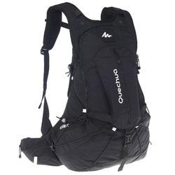 Rugzak voor fast hiking FH900 Helium 27 liter zwart